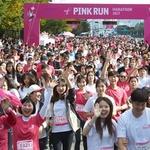 아모레퍼시픽, 1만여 명 참가한 '2017 핑크런 서울대회' 개최