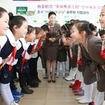 아시아나항공, 중국 소학교와 자매결연..교육 기자재 등 지원