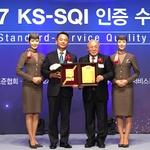 아시아나항공, 한국서비스품질지수 항공부문 1위 '8년 연속'