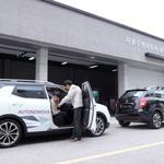 쌍용차, 국토부 자율주행 자동차 임시운행 허가 취득