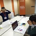 교원 신난다 체험스쿨, '가상현실 크리에이터' 체험학습 운영