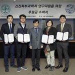 아모레퍼시픽,신진 피부과학자 연구비 지원...2년간 총 1억6천만 원