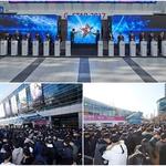 [현장스케치] 국제게임쇼 '지스타 2017' 개막...35개국 676개사 2천857부스 역대 최대 규모