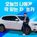 기기 오류로 발생한 카셰어링 차량 주차비  환불 '구만리'