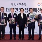 건화텍스타일 민경진 대표, '자랑스러운 대한민국 섬유패션인대상' 국회의장상
