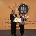 BBQ, 2017 대한민국 소비자 대상서 '올해의 최고 브랜드' 수상