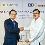 KB국민은행, 필리핀 최대은행 BDO Unibank와 업무 제휴
