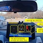 LG전자, 국내 최초 'LTE 자율주행 안전기술' 개발 성공