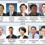 인신협, 올해의 인물상·공로상 수상자 10인 선정