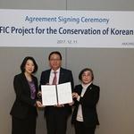 아모레퍼시픽, 영국박물관·한국국제교류재단과 협약...5년간 50만 파운드 지원