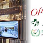 오브맘, 북경협화-북경아동병원과 공동 연구 협약