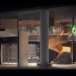 국내 최대 규모 스타벅스 '더종로점' 20일 오픈...18년 노하우 집대성