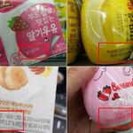 '딸기 우유' 딸기함량 표기는 엄격하게...우유함량은 '멋대로'