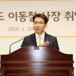 "KB국민카드, 이동철 사장 취임 ""고객 가치 되새겨야"""