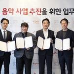 SK텔레콤, SM·JYP·빅히트와 맞손...연내 음악 플랫폼 런칭