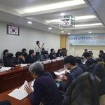 암호화폐 소비자보호와 합리적 규제방안 모색 토론회 개최