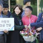 이어룡 대신금융그룹 회장, 사회복지시설 사랑의 성금 전달