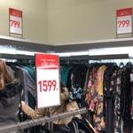 롯데백화점 표시 가격 따로, 실제 가격 따로 '혼란'...3배 차이지만 환불거부