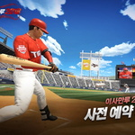 게임업계, 프로야구 개막 앞두고 야구 모바일 게임 '담금질' 한창