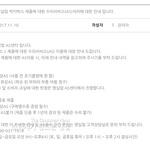 영실업 '럭키박스' AS정책 소급적용?... 실컷 판매하고 뒤늦게 통보