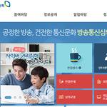 방심위 7개월 밀린 홈쇼핑 TV 광고 벼락치기 심의 돌입