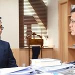 김동연 부총리-최종구 금융위원장, 금융혁신 차질없이 추진키로 협의