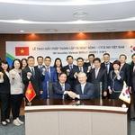 NH투자증권, 베트남 증권업 라이선스 수여식 개최