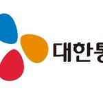 CJ대한통운, 경기도 '광역방재거점센터' 운영...신속‧안전 수송체계 구축