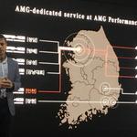 [현장스케치] 세계 최초 AMG 전용 트랙 'AMG 스피드웨이' 오픈