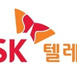[소비자민원평가대상-통신] SK텔레콤, 세심한 서비스 실천으로 신뢰 얻어