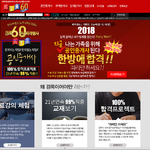 공정위, 거짓·과장 광고 온라인강의 업체 제재