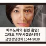 궐련형 전자담배에도 '경고 그림' 부착...담배업계 반발