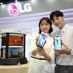 삼성-LG전자, 월드 IT쇼 2018서 최신 전략 제품 선보여