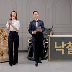 바디프랜드, 25일 안마의자 '초특가 경매' 이벤트