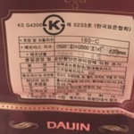 대진침대 14종 라돈 검출 추가 확인...수거·폐기 행정조치