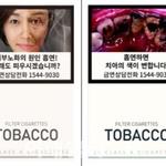 식약처, 궐련형 전자담배 발암물질 함량 평가결과 7일 공개