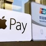 한국 소비자는 B급?...애플, 중·일 비해서도 심한 차별