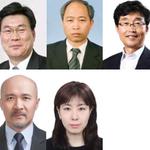 금감원 옴부즈만 5인 위촉, 소비자보호 강화의지 밝혀