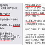 금전 보상 미끼로 불법 통장·체크카드 대여요청 사례 급증