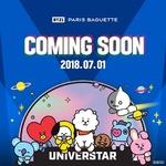 파리바게뜨, 7월 라인프렌즈 'BT21' 캐릭터 쿠키·빵 등 출시...흥행 예약