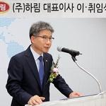 """박길연 하림 신임 대표 """"2030년까지 가금식품분야 글로벌 10위 도약"""""""