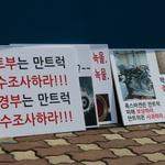 '결함' 트럭으로 생계 위협받는 운전자들 소송 시위 잇달아