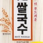 똑같은 쌀국수인데 쌀 함량은 15%~90% 천차만별 '혼란'