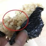 [노컷영상] 삼각김밥에서 긴 머리카락 '쑤욱'