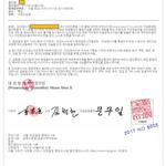 가짜 서울중앙지검 홈페이지·검찰총장 직인 활용한 보이스피싱 수법 적발
