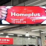 [현장스케치] 홈플러스, 유통격전지 목동에서 '홈플러스 스페셜' 서울 1호점 오픈