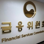 금융위, 소비자 보호 위해 금융소비자국 확대 개편