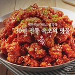 속초 '만석닭강정' 위생 기준 위반 적발...사과문 올려