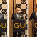 """[현장스케치] 글로벌 패션 브랜드 GU 유노키 오사무 대표 """"한국 진출은 GU의 오랜 염원"""""""