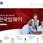 [다단계시장 지각변동①] 한국암웨이, 1위자리 '흔들'...애터미 폭풍성장